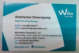 นามบัตร Wiko