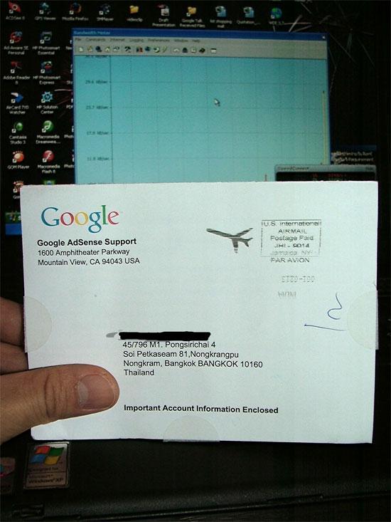 จดหมายจาก Google ถึง Sales คนหนึ่ง