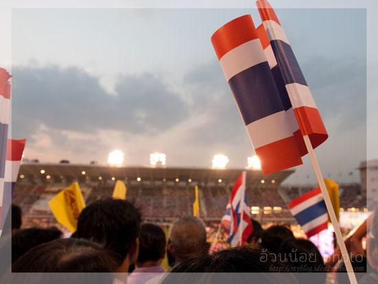 ร้องเพลงชาติไทย ไทยเข้มแข็ง สนามศุภ