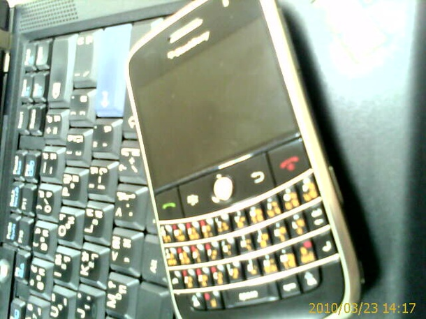 backberry bold 9000