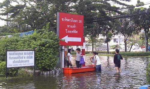 น้ำท่วมถนนรัชดา ซอย 28