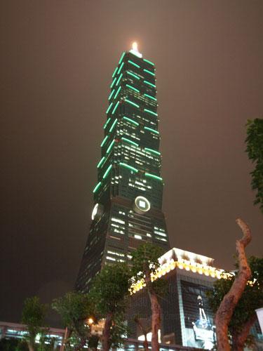 ตึก 101 สัญลักษณ์ประเทศไต้หวัน
