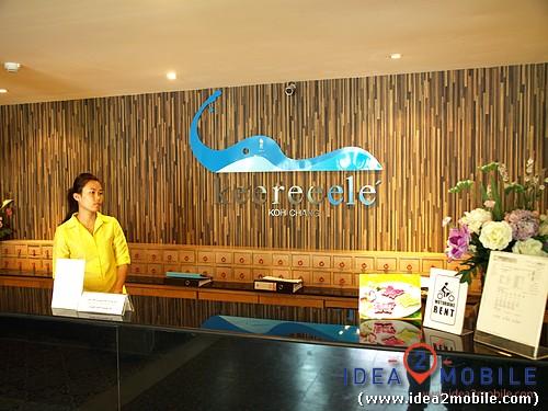 Keereeele'  โรงแรมเกาะช้าง สไตล์หรู