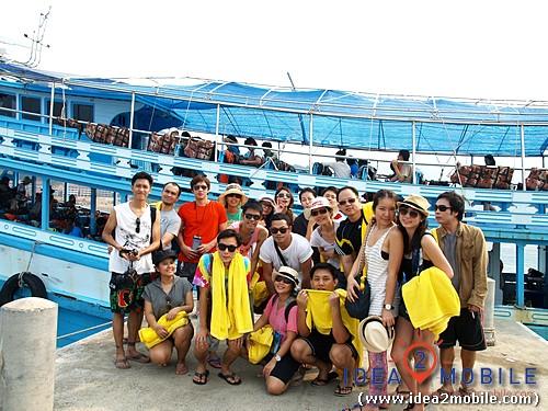 Trip เกาะช้าง #Tarad solution