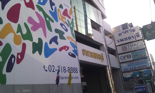 Thairentacar เพชรบุรี คาร์เรนท์