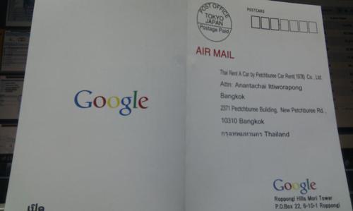 เอกสารที่ส่งจาก Google Place