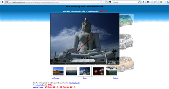 amazing_ipad (Car Rent Thailand)