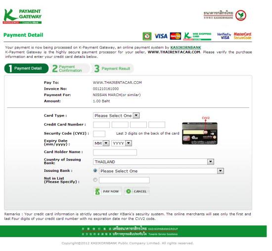 ระบบชำระเงิน Online