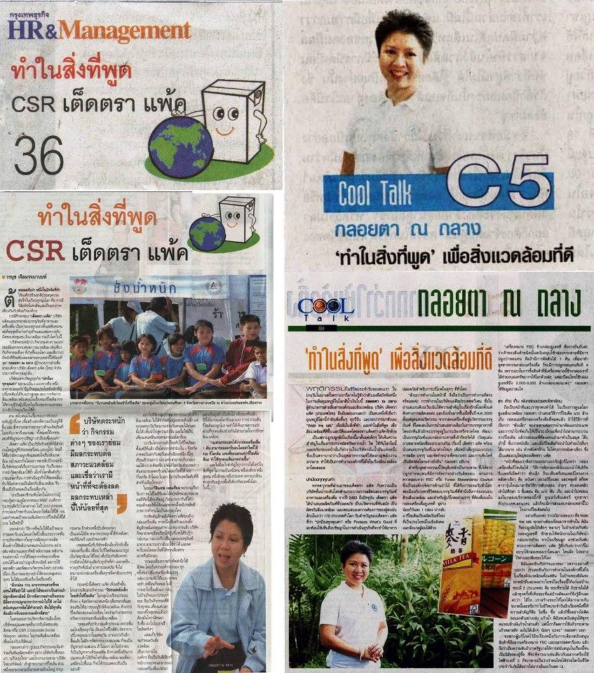 tetapak CSR