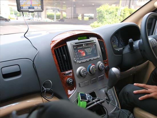 ช่องต่อฟัง Hyundai H1