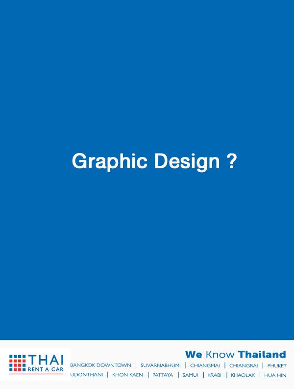 ตามหา Graphic Design