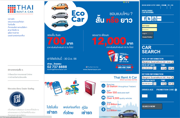 website ภาษาไทย V2