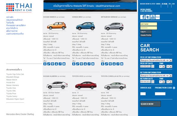 website ภาษาไทย