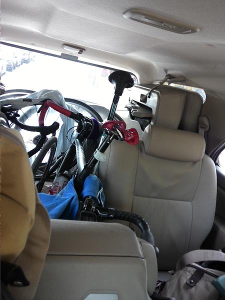 รถเช่าสำหรับจักรยาน