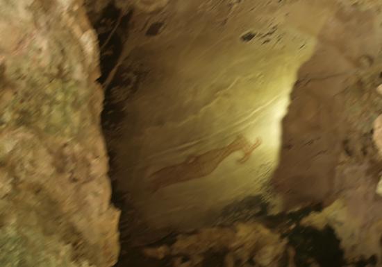 ภาพเขียน มนุษย์โบราณ ถ้ำผีหัวโต