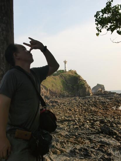 ชายหาด อุทธยานแห่งชาติหมู่เกาะลันตา