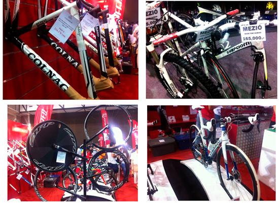 จักรยานราคาแพง