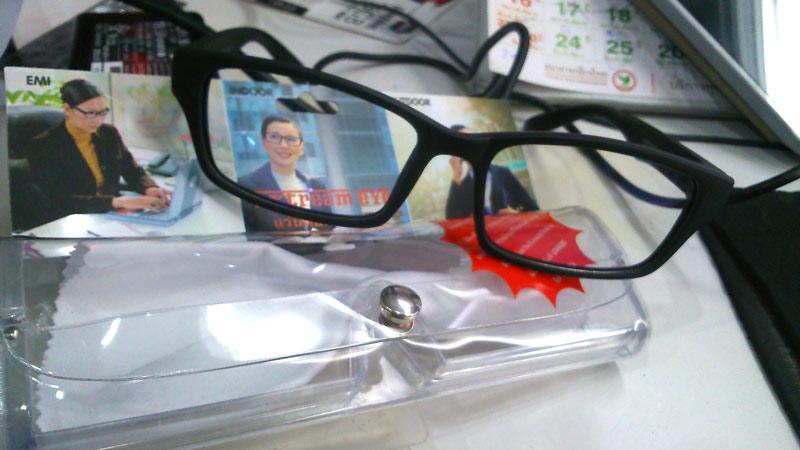 แว่นตา computer