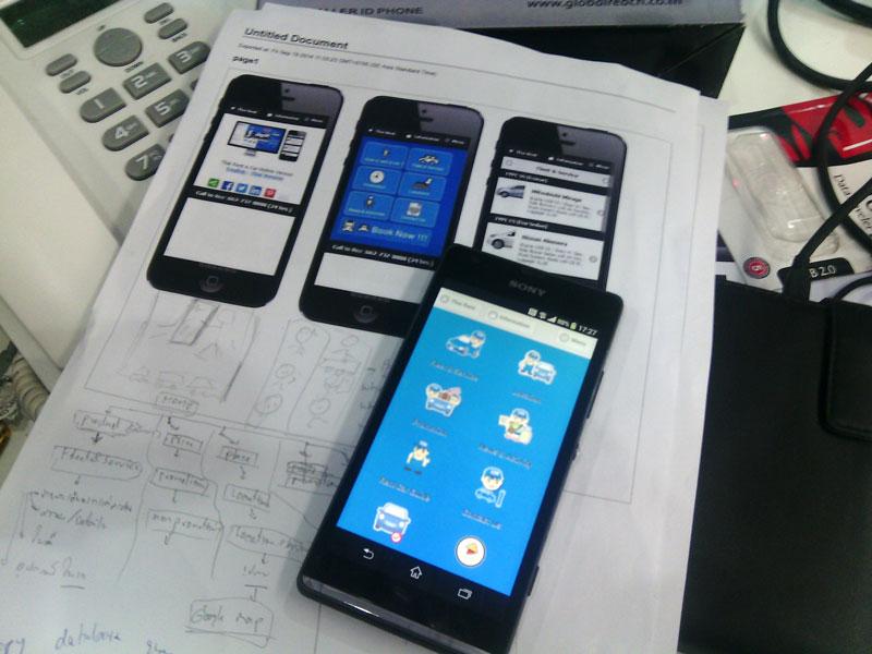 Apps บนมือถือ
