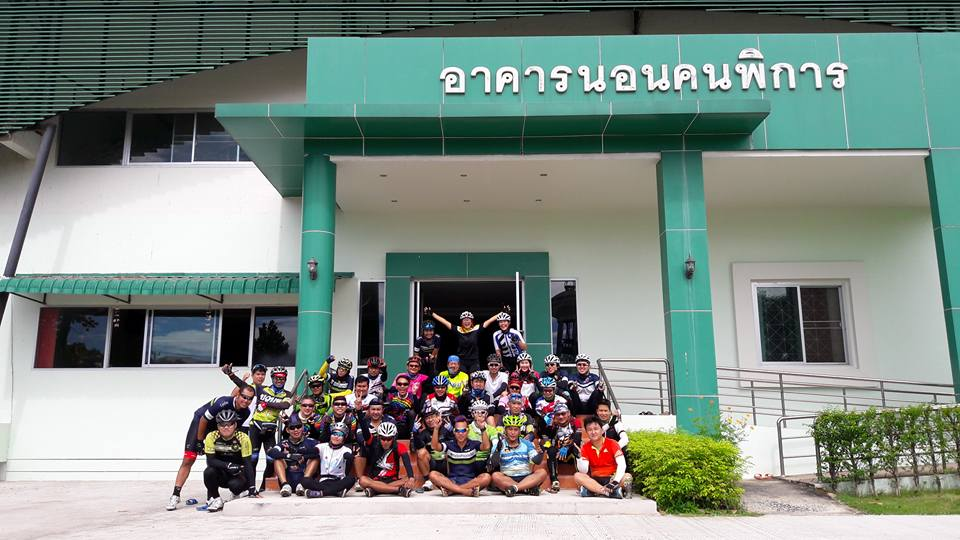 Endomondo cycling thailandEndomondo cycling thailand