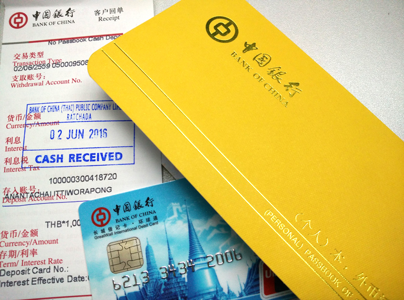 ฺเปิดบัญชี Bank Of China