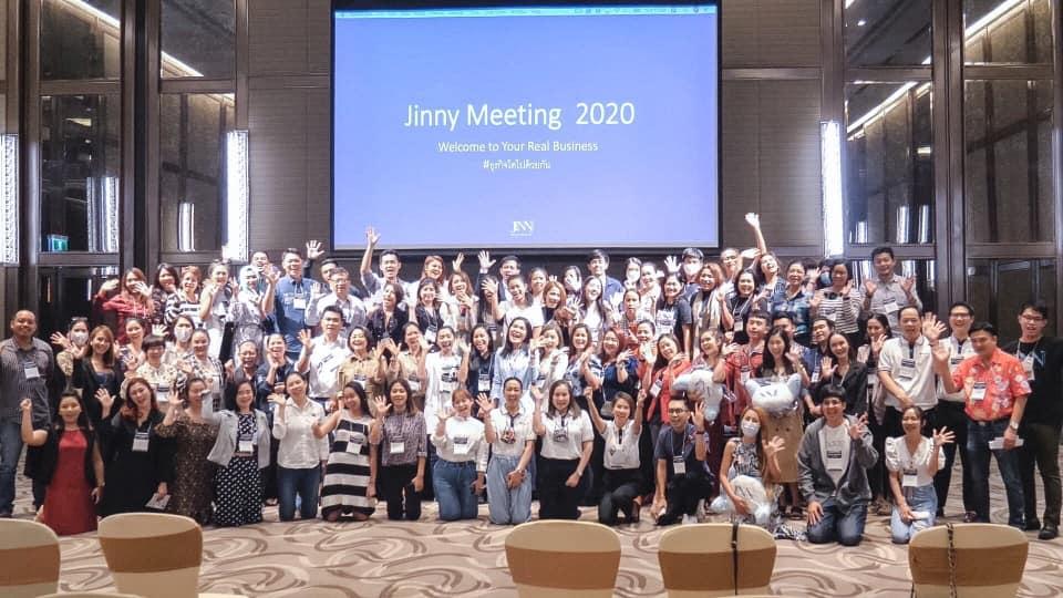 เก็บตก  Jinny Meeting ครั้งที่ 3